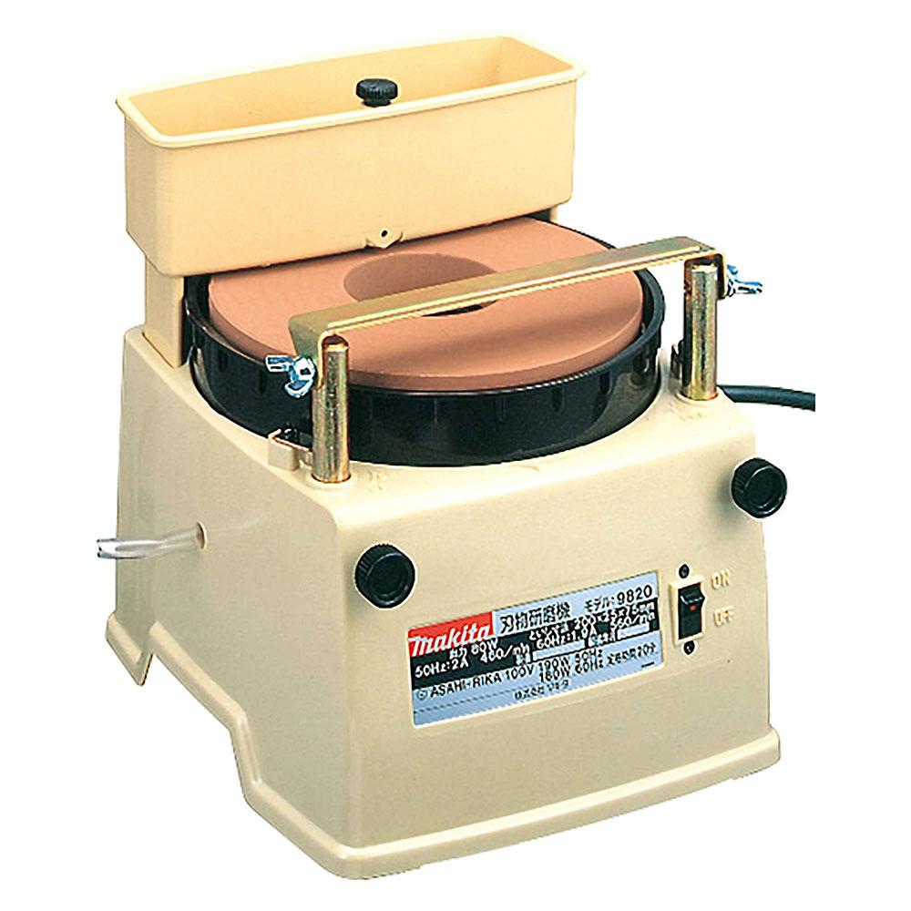 9820 刃物研磨機 マキタ