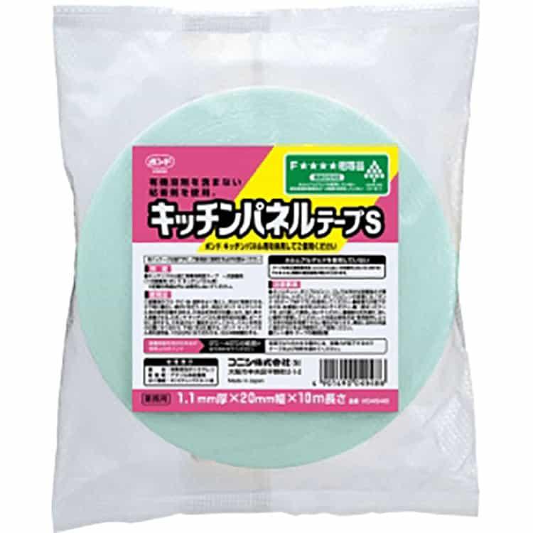 04948 キッチンパネルテープS 1.1×20×10m ◇ ☆