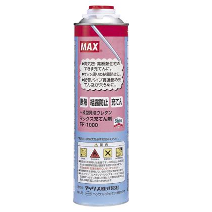FF-1000 マックス充てん剤