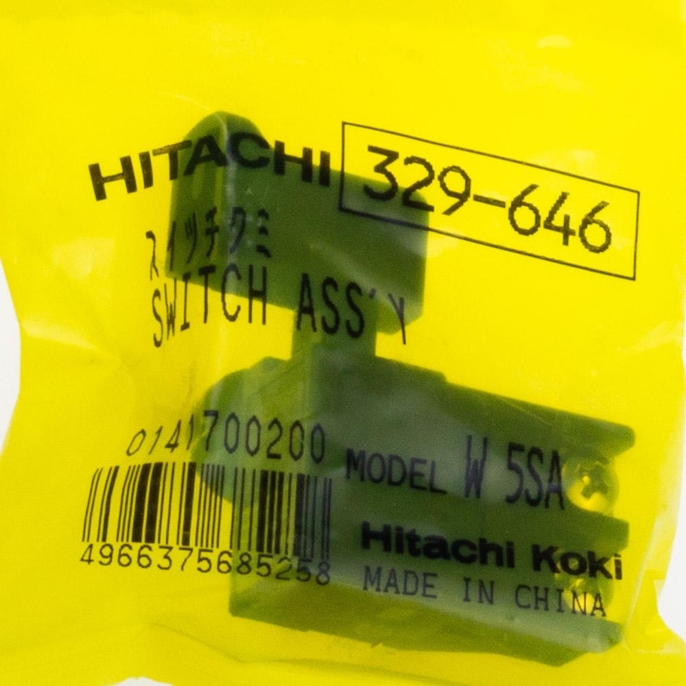 329646 スイッチ 組 ハイコーキ(日立工機) 当日出荷 メール便