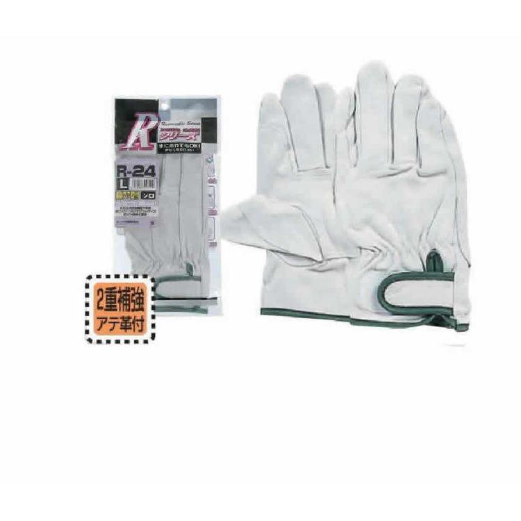R-24 クレストマジック手袋