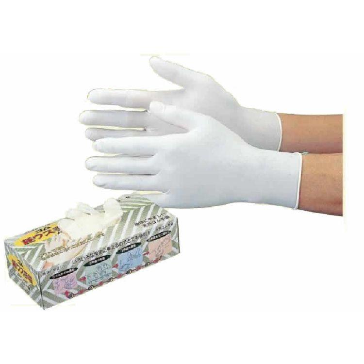 LPE0772SE-TB ポリエチロング手袋 60cm フリーサイズ 20枚入 宇都宮製作