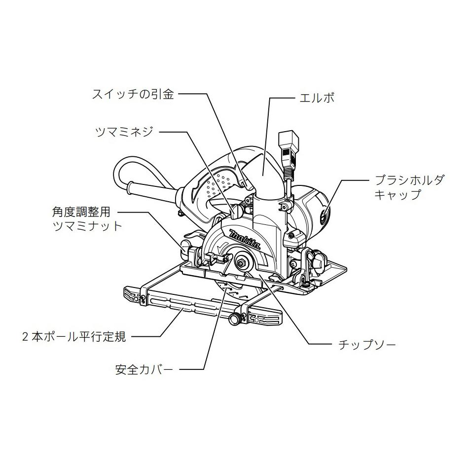マキタ部品 KS5000FX防じん丸ノコ(代表モデル)用