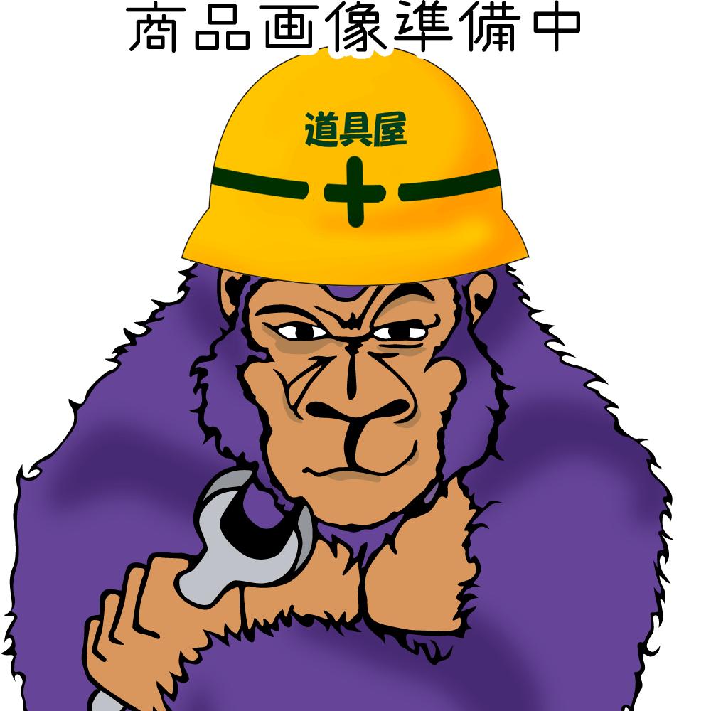 EZI-3025CN イージーアイ アンカーEZIショートタイプ サンコーテクノ ◇